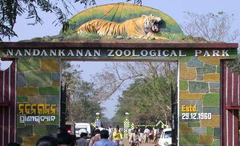 Entry gate of Nandankanan zoological park which is a popular weekend gateaway near bhubaneswar