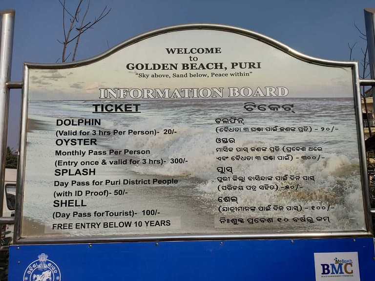 rate chart at Puri blue flag beach